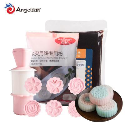冰皮月饼制作材料套装模具全套 烘焙diy自制做月饼预拌粉原料套餐