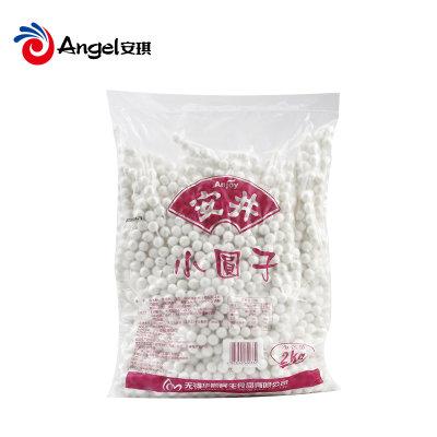 安井小圆子 元宵糯米小汤圆水煮冷冻无馅珍珠小丸子甜品原材料2kg