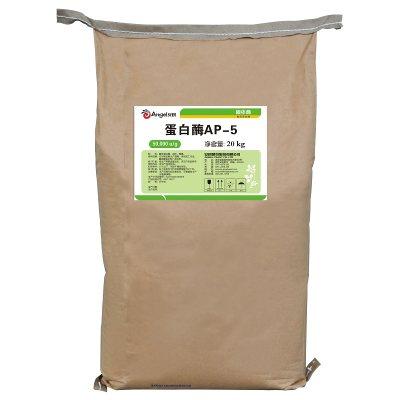 安琪酸性蛋白酶AP-5 20KG/袋