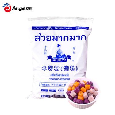 水妈妈木薯粉 泰国进口食用淀粉 手工芋圆粉甜品生粉烘焙原料500g