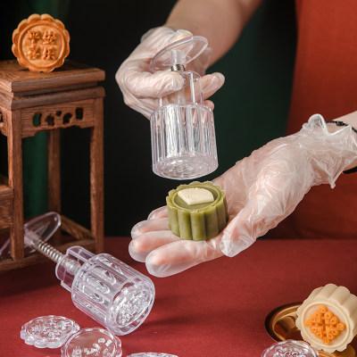 百钻月饼模50克 手压式冰皮家用不粘广式五仁模具烘焙模型印具中国风