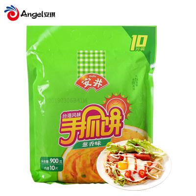 安井手抓饼面饼葱香味 家庭装早餐食品煎饼材料 手撕饼皮900g/袋