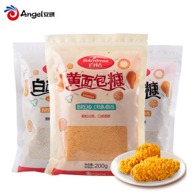 百钻面包糠炸鸡裹粉 面包屑炸鸡粉 细白色黄色面包渣烘焙原料200g