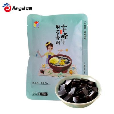 宇峰龟苓膏粉 自制甜品果冻材料 夏季凉粉烧仙草奶茶配料原料36g