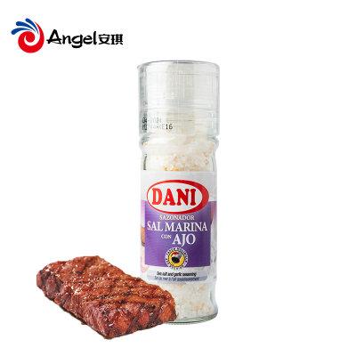 DANI丹尼蒜粒海盐西班牙进口食用大粒粗盐牛排西餐烘焙用带研磨器90g