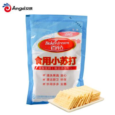 百钻食用小苏打 苏打粉小梳打粉 做饼干面包材料原装250g烘焙原料