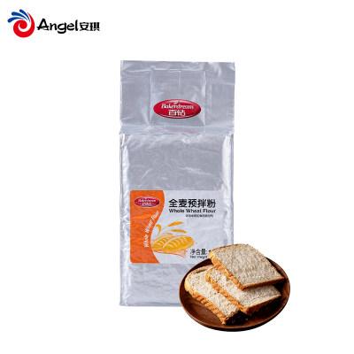 百钻全麦预拌粉 家用烘焙面包小麦面粉含麦麸做吐司馒头全麦粉1kg