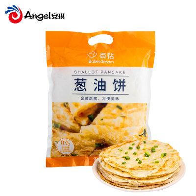 百钻葱油饼半成品面饼皮家用早餐煎饼冷冻速食香葱味饼子10片
