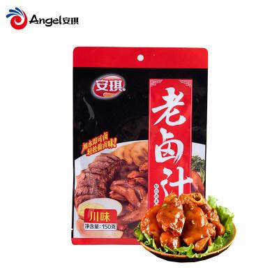安琪川味老卤汁150g家用卤花生牛肉配料自制卤水卤料包复合调味料