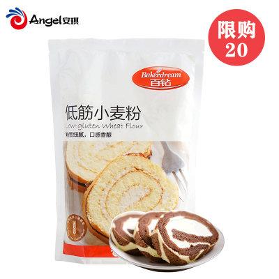 烘焙原料安琪百钻低筋面粉 蛋糕粉小麦粉低筋粉 做饼干粉500g