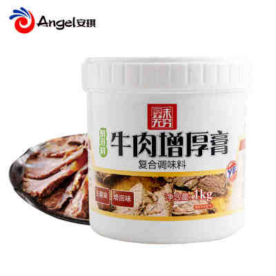 【YE调味】安琪厚未无穷牛肉增厚膏1kg牛肉面老火锅牛骨增香增味剂商用调料