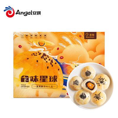 百钻蛋黄酥原料礼盒 烘焙家用diy手工自制咸蛋黄酥材料包装盒套装