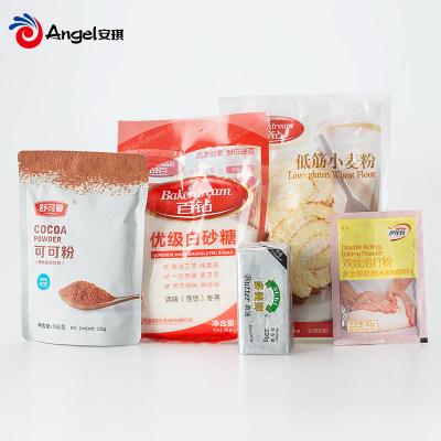 烘焙原料双色棋格蛋糕原料套餐 黄油可可粉面粉 自制diy蛋糕烘培材料套装