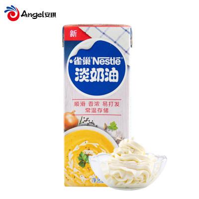雀巢淡奶油250ml动物性鲜奶油烘焙原料 易打发蛋糕裱花小稀奶油