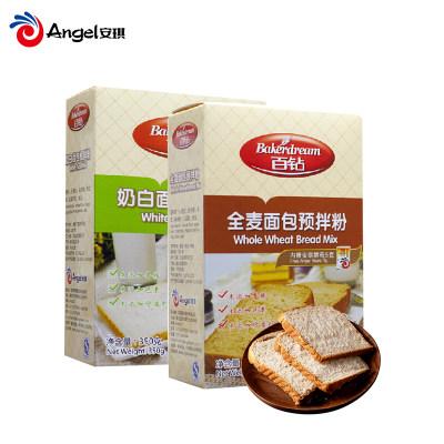 安琪烘焙原料奶白面包预拌粉面包机专用粉 高筋粉面包粉 4盒