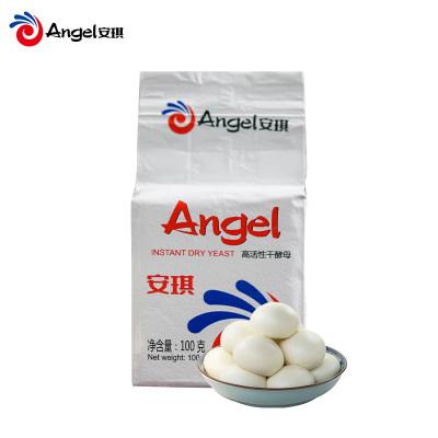 安琪低糖高活性干酵母(白色装)100克(g)/袋 面包子馒头发酵粉烘焙原料