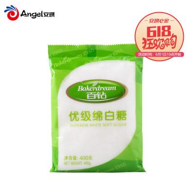 【狂欢购】烘焙原料 安琪百钻优级绵白糖 细砂糖棉白糖食糖厨房调味品400g