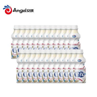 预售-喜旺【箱装】星探乳酸菌饮品330ml*12瓶(快递请拍此链接)