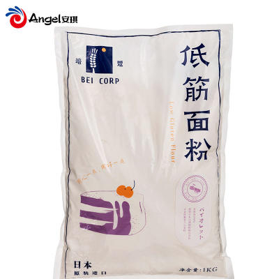 焙蔻低筋面粉蛋糕粉 家用烘焙原材料小麦粉曲奇糕点专用低筋粉1kg