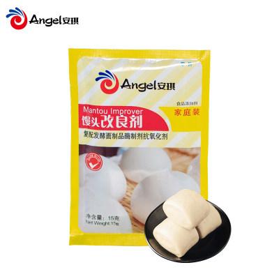 烘焙原料 安琪酵母馒头改良剂 酵母伴侣 做馒头花卷包子发酵粉