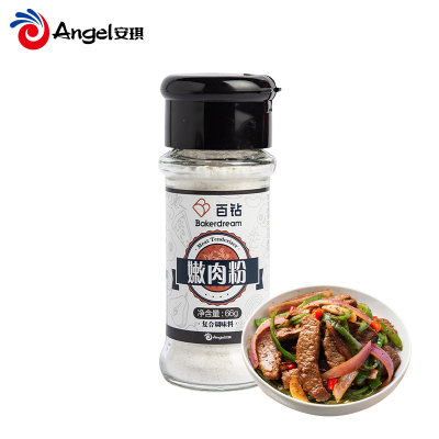 百钻嫩肉粉家用食用松肉粉腌制鸡肉猪肉牛肉烧烤厨房调料66g瓶装