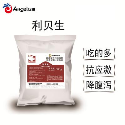 【安琪酵母】利贝生 猪断仔猪奶诱食、抗应激反应、抗腹泻、肠道保护