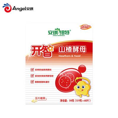 安琪纽特开智山楂酵母片儿童山楂咀嚼片0.9g*60片