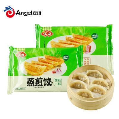 【特价】安井玉米蔬菜猪肉/菌菇三鲜猪肉蒸煎饺280g(14只)(菌菇到期日期:2021/9/23)
