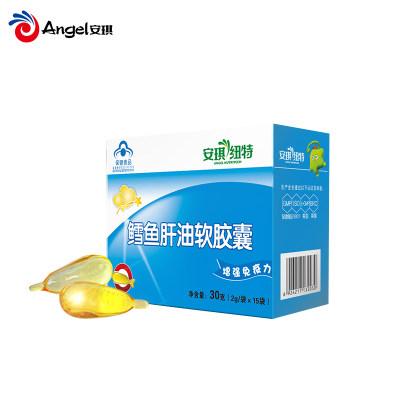 安琪纽特DHA藻油软胶囊60粒