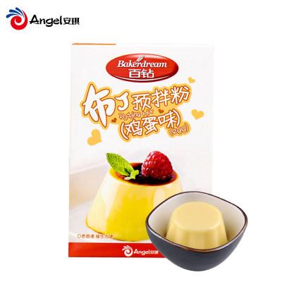 百钻布丁粉 果冻粉100g抹茶芒果鸡蛋自制果冻甜品材料diy烘焙原料