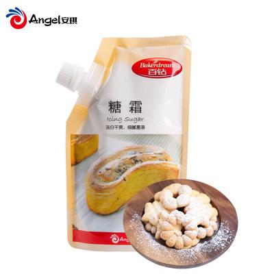 百钻糖霜 糖粉烘焙马卡龙饼干材料 蛋糕面包装饰细砂糖粉250g