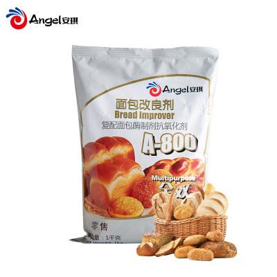 安琪酵母A800面包改良剂 酵母伴侣 1kg 烘焙原料做面包的材料