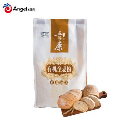 五谷康有机石磨全麦粉1kg/袋
