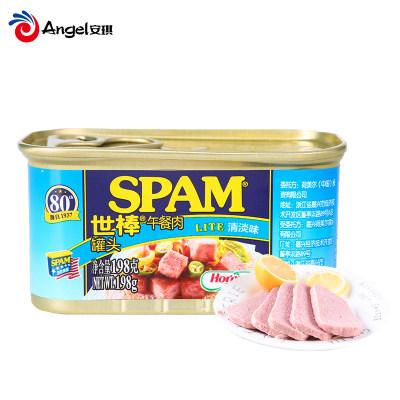 荷美尔spam世棒午餐肉198g即食火腿猪肉罐头早餐火锅食材清淡味