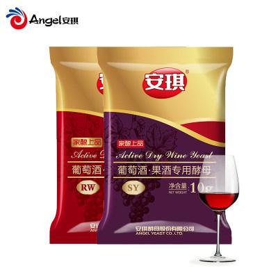 安琪 葡萄酒果酒专用酵母 sy/rw自酿果酒红酒 葡萄酒曲