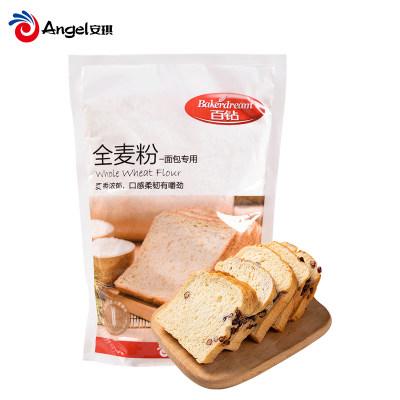 百钻全麦面包粉500g/袋