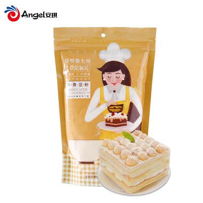 安特鲁七哥熟黄豆粉 即食黄豆面 烘焙豆乳盒子蛋糕驴打滚原料450g