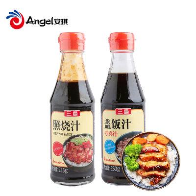 【踏青春游】三岛照烧汁盖饭汁 日式照烧酱汁三文鱼鸡肉鳗鱼汁焖锅调味酱料