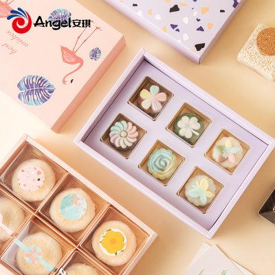 百钻透明月饼盒子包装盒 烘焙冰皮月饼纸盒点心蛋黄酥礼品盒6粒装