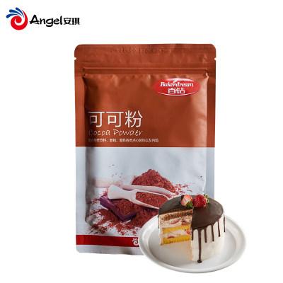 百钻可可粉 进口冲饮巧克力粉 提拉米苏装饰材料烘焙蛋糕原料100g