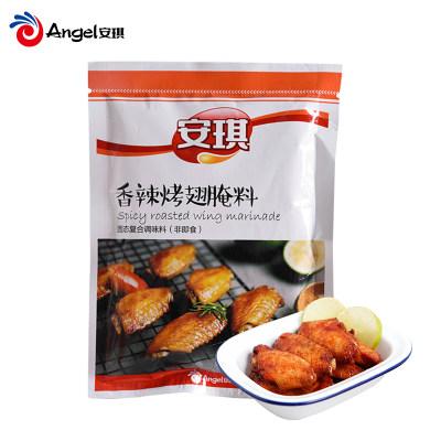 【踏青春游】安琪香辣烤翅腌料 香辣风味复合调味料 烤鸡腿鸡翅膀腌制调料140g