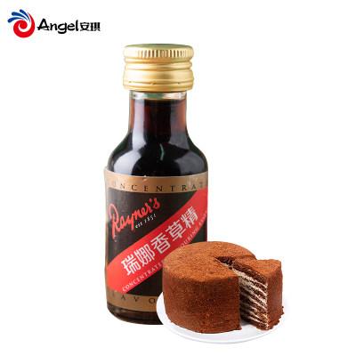 瑞娜香草精28ml英国原装进口香草荚油 食用面包蛋糕增香烘焙原料
