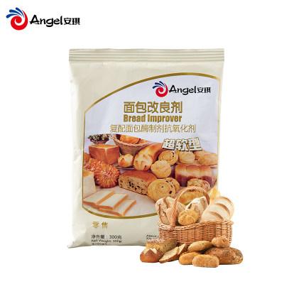 安琪面包改良剂 酵母伴侣面包材料 发酵面点烘焙原料A300