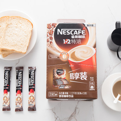 雀巢咖啡 1+2微研磨奶香特浓原味蓝山风味 条装即溶速溶咖啡