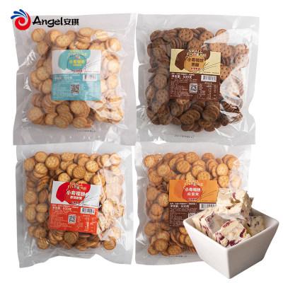 台贺小奇福饼干 烘焙雪花酥专用原材料 台湾咸味酥性小圆饼干500g