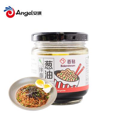 百钻葱油拌面酱160g火锅蘸料酱汁