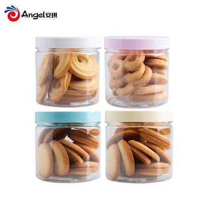 百钻蔓越莓饼干桶塑料透明装雪花酥曲奇罐子烘焙食品密封包装盒子