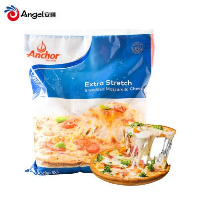 安佳马苏里拉芝士碎焗饭起司干酪diy披萨材料拉丝奶油奶酪碎2公斤