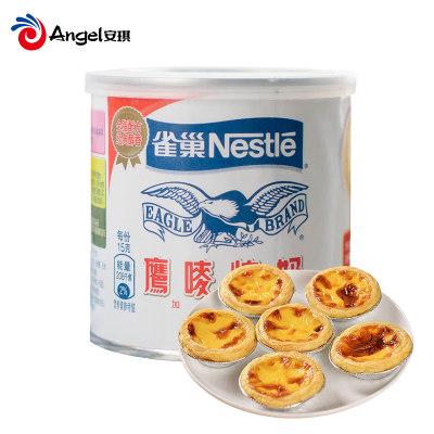 雀巢炼乳鹰唛炼奶 家用甜点蛋挞材料 奶茶店专用咖啡烘焙原料350g