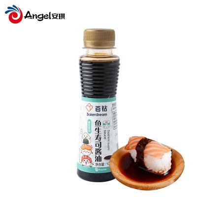 【踏青春游】百钻鱼生寿司酱油100ml日式料理海鲜刺身蘸料家用烹饪蒸鱼调味汁